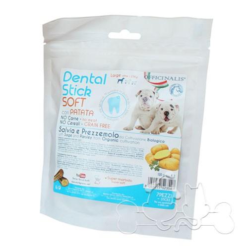 Officinalis DentalStick Senza Cereali con Patate Snack per Cani