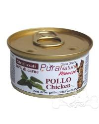 Dalla Grana Pura Natura umido gatto sterilizzato pollo e erba gatta 85g